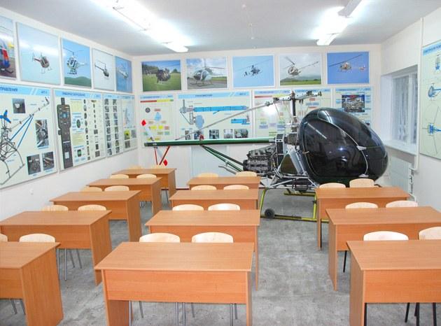 Учебный класс летно-авиационного колледжа