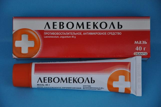 "Ointment ""Levomekol"": indications and contraindications"