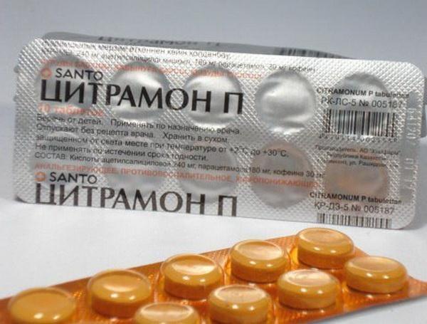 """Что содержится в таблетках  """"Цитрамон П"""""""