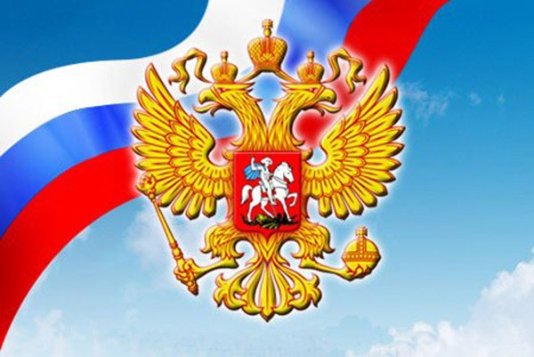 Russia - a presidential-parliamentary Republic