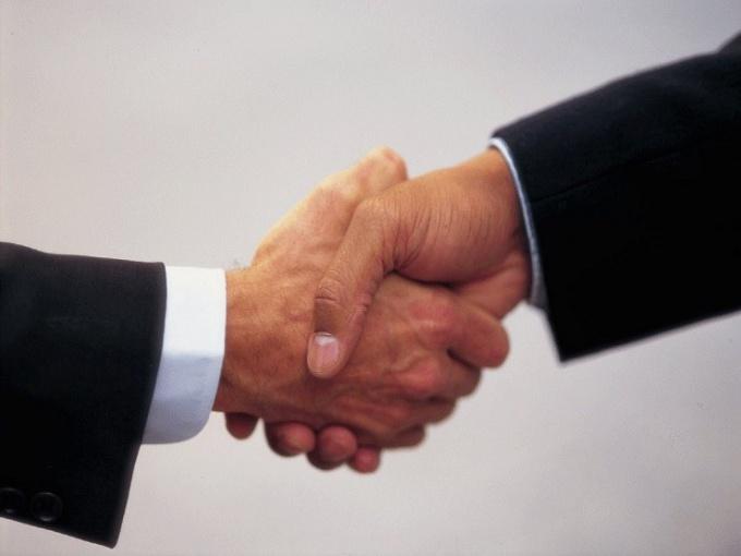 Как заключить пользовательское соглашение