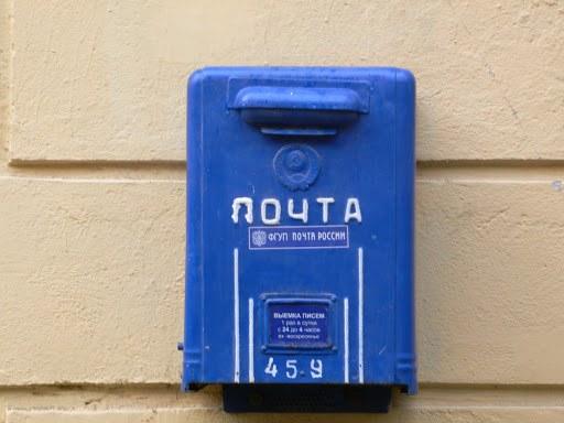 Как удалить почтовый ящик на mail. ru