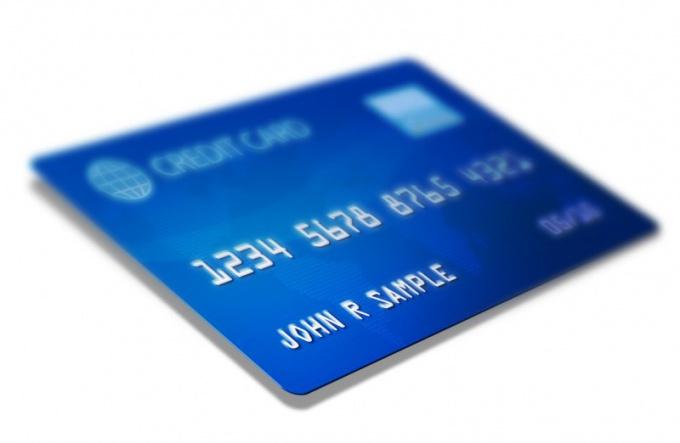 Как перевести webmoney на банковскую карточку
