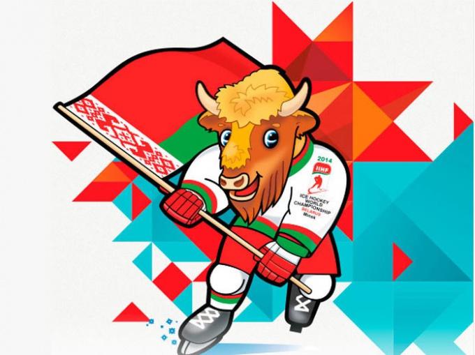 Официальный талисман чемпионата мира по хоккею 2014 - зубр Волат