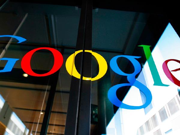 Что ищет в людях Google