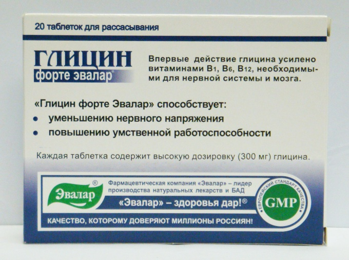 """Glycine"": application, contraindications, dosage, side effects"