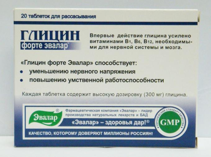 «Глицин»: применение, противопоказания, дозировка, побочные действия