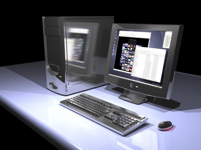 Как узнать характеристики компьютера