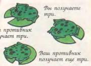 лягушка-попрыгушка