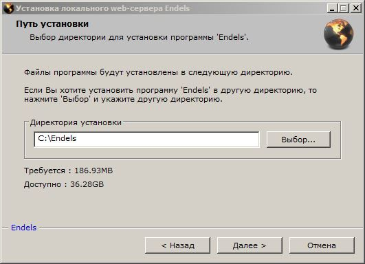 Как установить и настроить локальный web-сервер