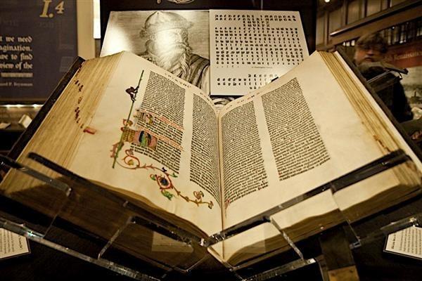 Первая печатная книга