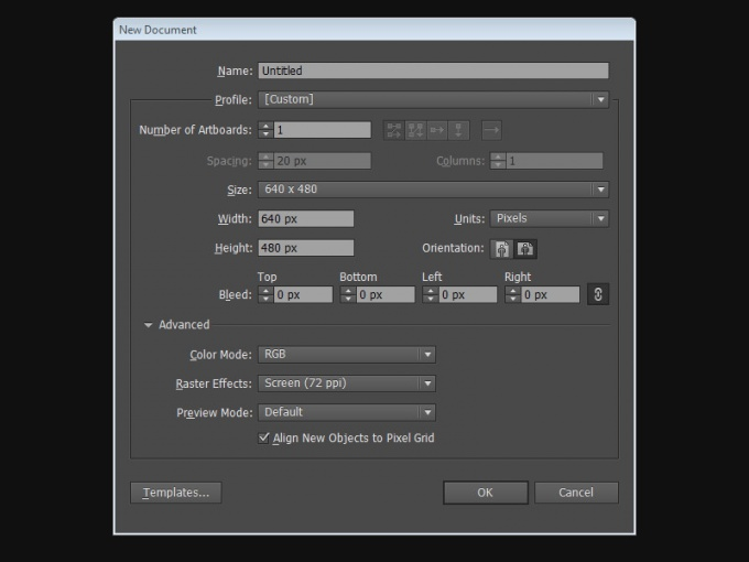 Как создать новый документ в Adobe Illustrator