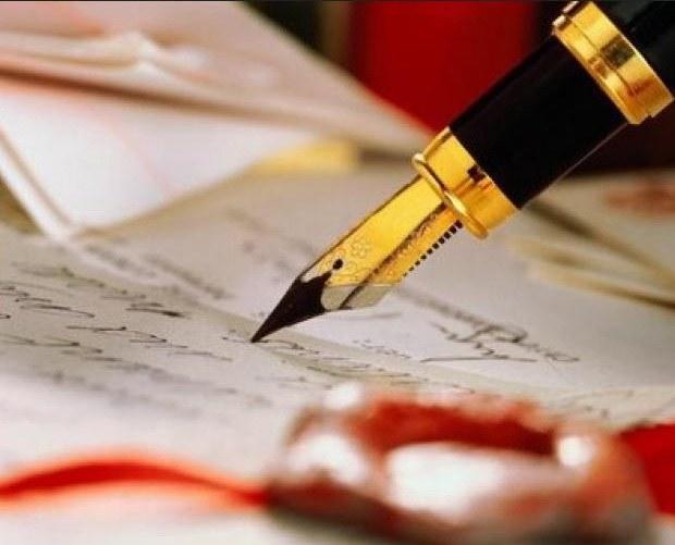 Как правильно составить деловое письмо
