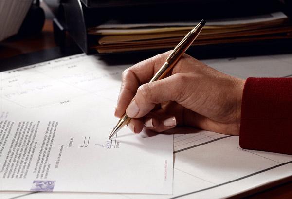 Основания возникновения права собственности на имущества