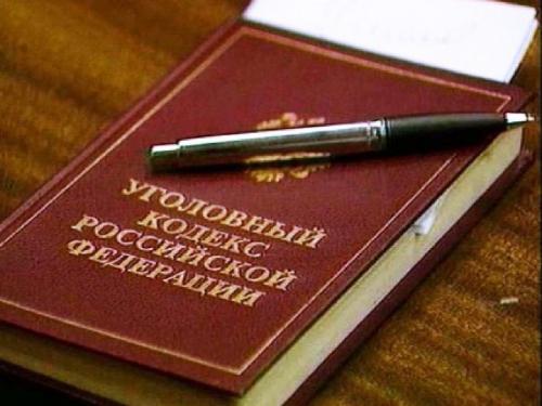 Уголовный Кодекс защищает потерпевших