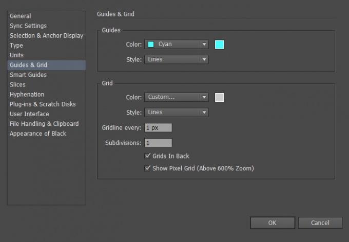 Работа с сеткой в Adobe Illustrator