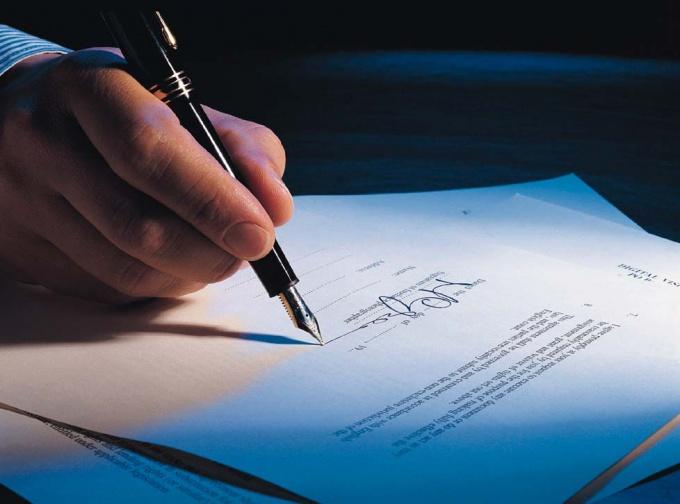 Порядок заключения договора оказания услуг