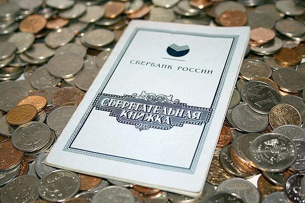 Компенсации по вкладам Сбербанка: как вернуть деньги