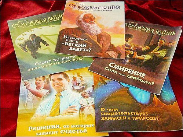 Почему организация Свидетели Иеговы не является христианской