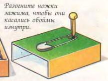 Как самому сделать патрон для лампочки
