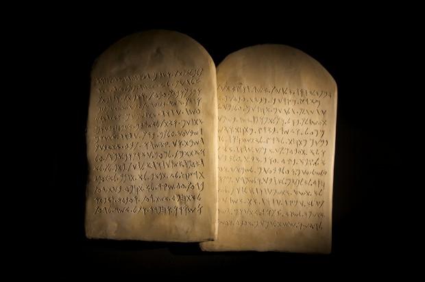 Что такое Синайское законодательство