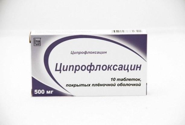 Инструкция по применению препарата Ципрофлоксацин