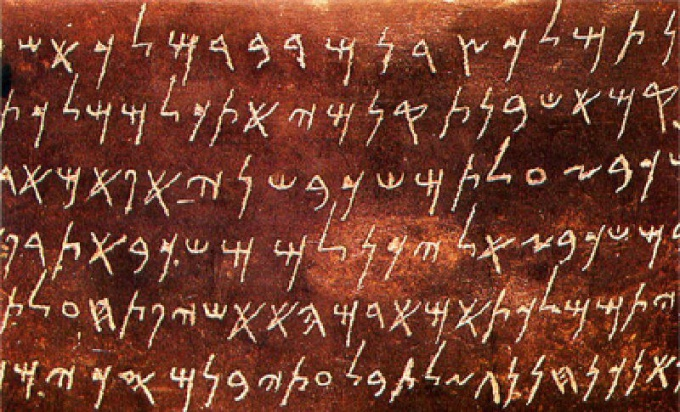 Буквы финикийского алфавита