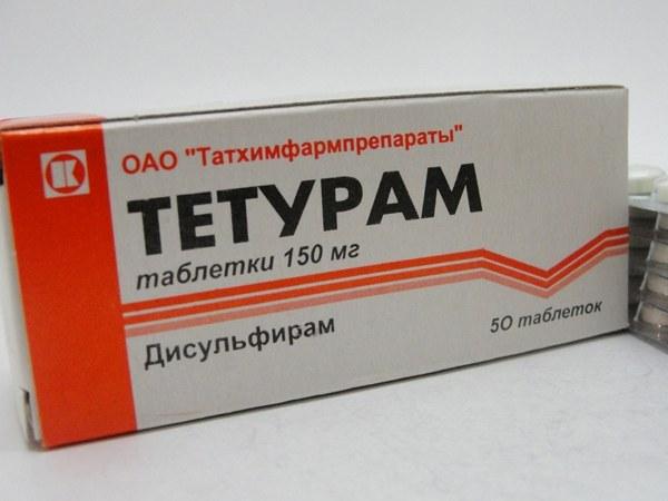 """Тетурам"": инструкция по применению"