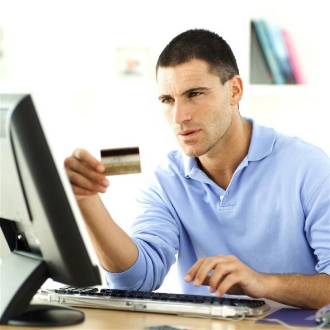 Как пополнить счет webmoney