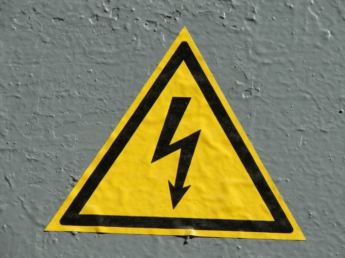 What are the consequences of electric shock