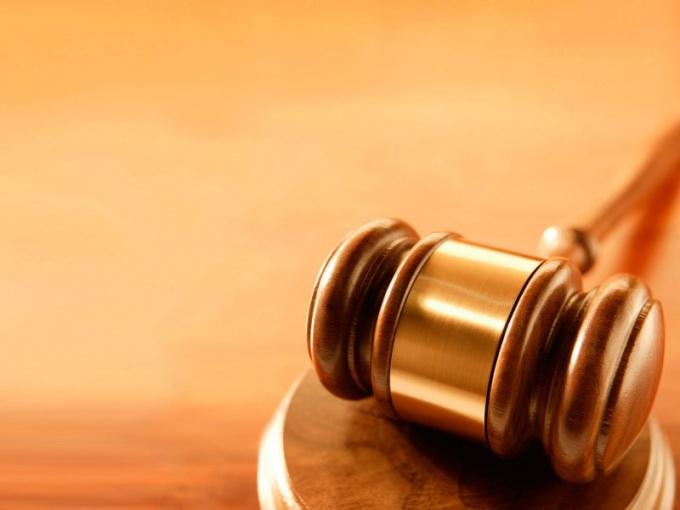 Как проходили суды в Древней Греции