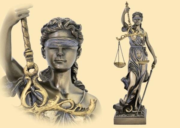 Фемида - древнегреческая богиня правосудия.