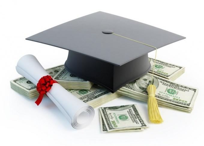 Как получить кредит на образование