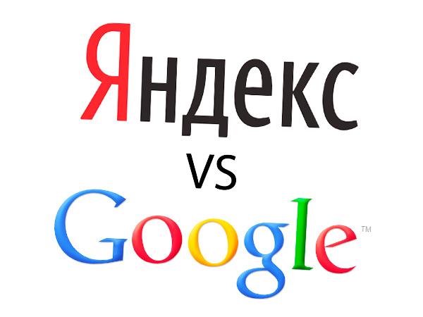 Возможности Yandex и Google, про которые вы не знали