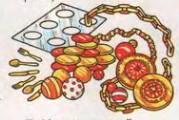 Как сделать сундук с сокровищами