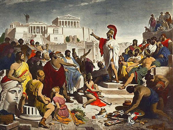 Перикл выступает перед гражданами Афин