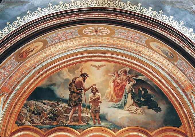 Почему праздник Крещения Господня иначе называют Богоявлением