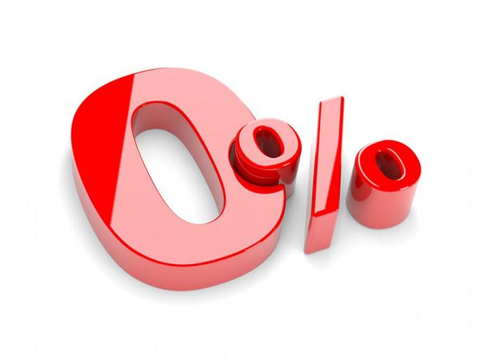 Как оформить беспроцентный кредит?