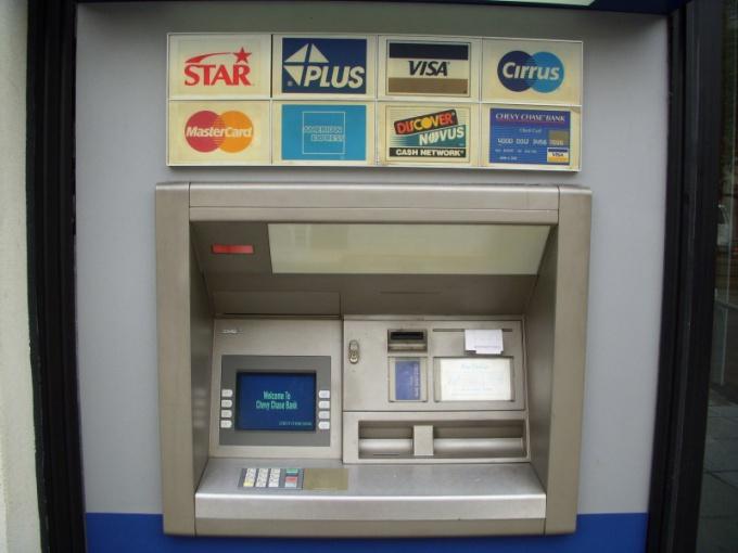 Проверить остаток счета карты через банкомат