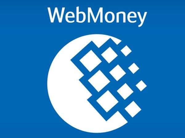 Что такое идентификатор webmoney