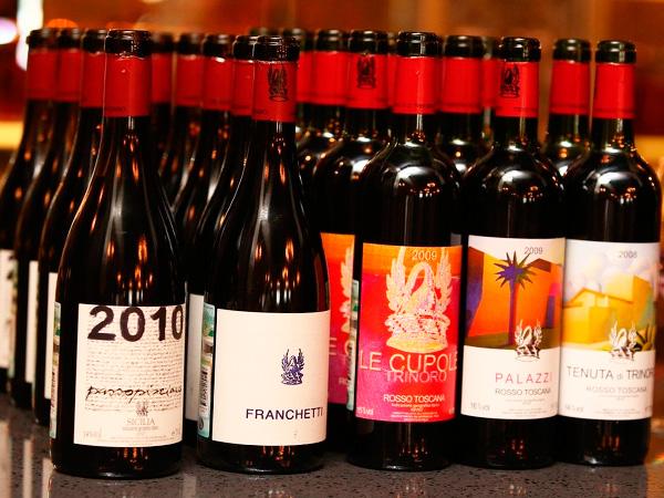 Вино и его смысл