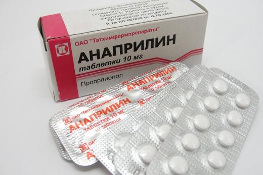 """""""Анаприлин"""" - лучшая помощь сердцу"""