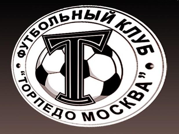 "ФК ""Торпедо-Москва"""