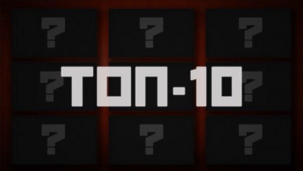 Топ 10 самых крутых героев компьютерных игр