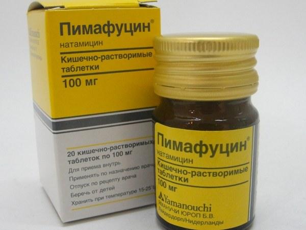 """""""Пимафуцин"""": инструкция к применению, противопоказания и дозировка"""
