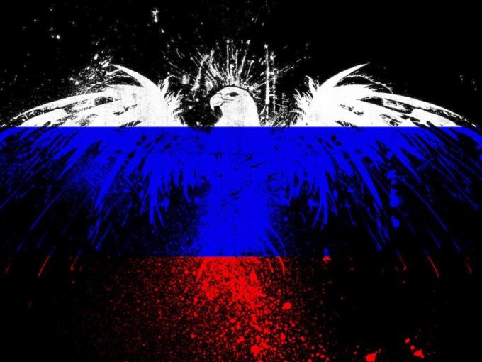 Основные политические партии РФ