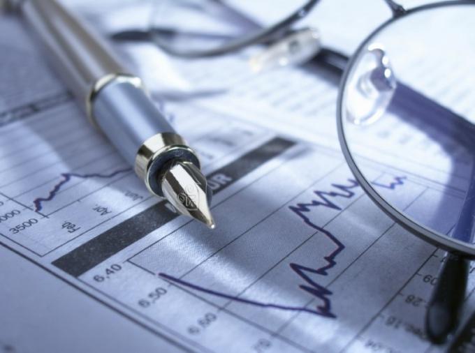 Классификация облигации государственного займа