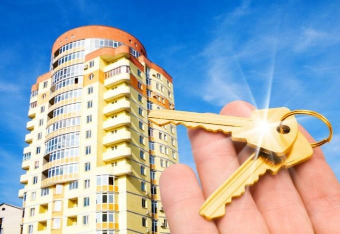 Как грамотно купить квартиру: стоит ли брать ипотеку? в 2018 году