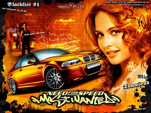 Как пройти NFS Most Wanted