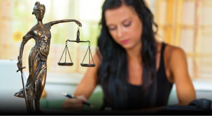 Как получить бесплатную консультацию юриста